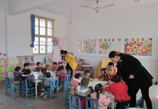 斜桥幼儿园