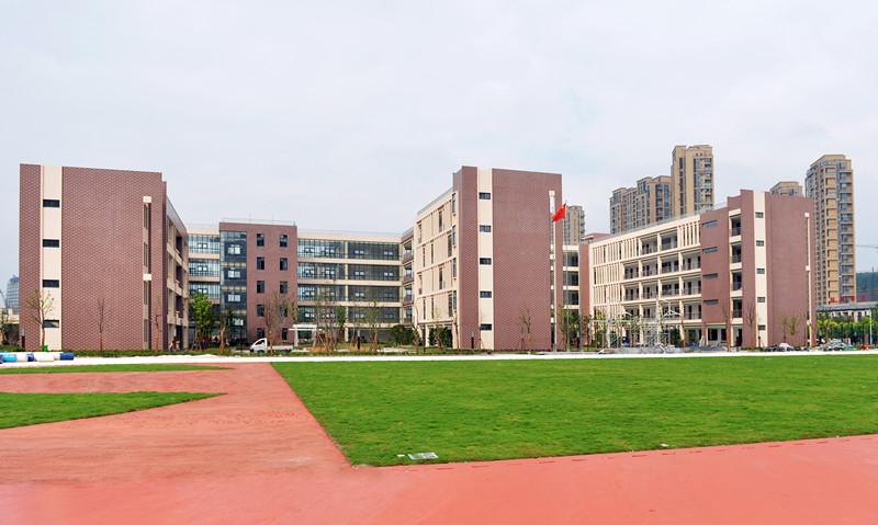 暨阳湖实验学校